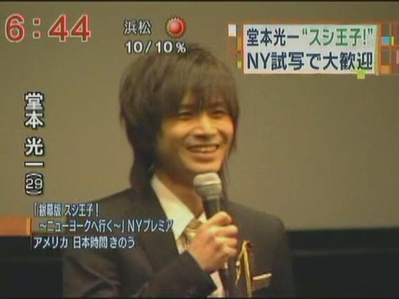 [TV]20080430 - Yajiuma Plus☆錞堶蠳﹛姘奐魦磾ㄐ★NY 蒶痻[(001723)23-38-16].JPG