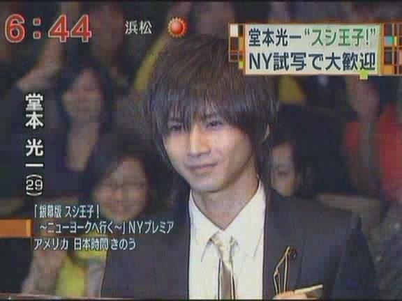 [TV]20080430 - Yajiuma Plus☆錞堶蠳﹛姘奐魦磾ㄐ★NY 蒶痻[(001819)23-38-41].JPG