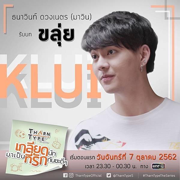2019-10-15 012649.jpg