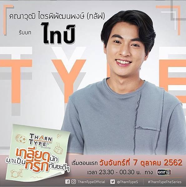 type.JPG