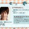 Ryo的message