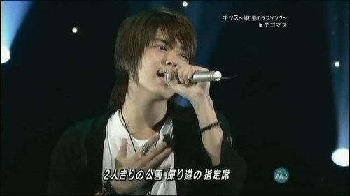 tego in MS