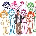 ryo's family
