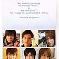 yochisaku22-img455x600-1198054555file0390.jpg