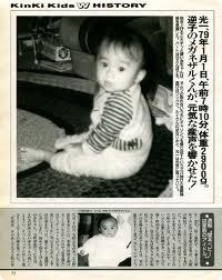 1979年1月1日7:10出生 差點難產的光媽真的辛苦了