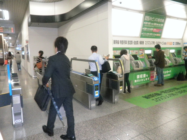 JR姬路站