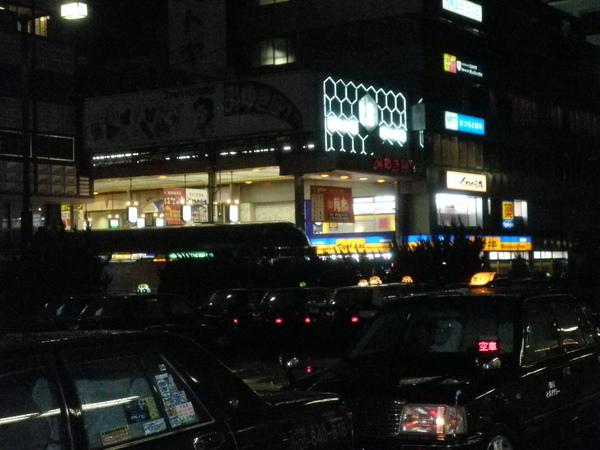 姬路夜間一角