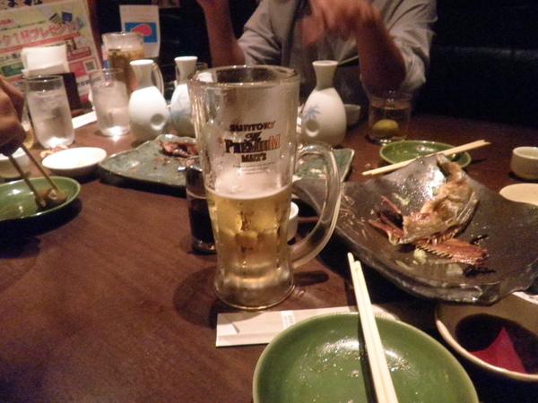 my nama beer