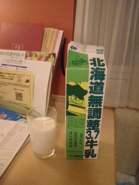 才150日圓 便宜又香甜
