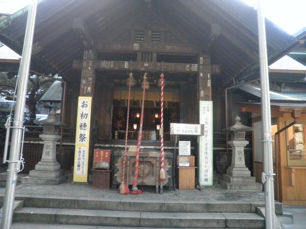波除稻荷神社