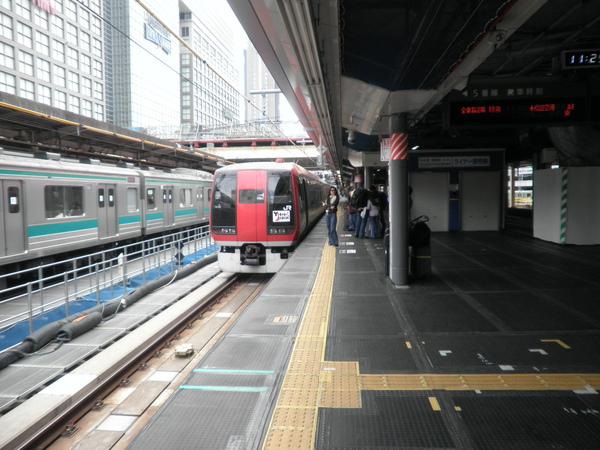 成田express