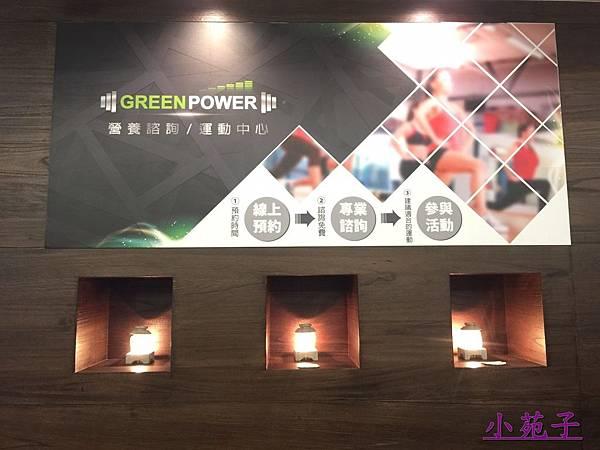 河南會館宣傳用海報_4849.jpg