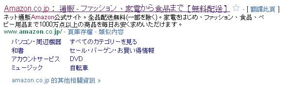 2010-07-29 22 39 43.jpg
