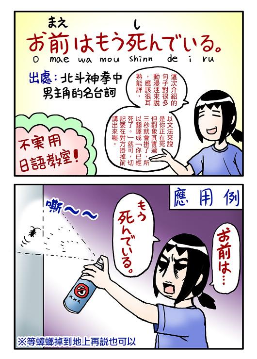 2 coma-03.jpg