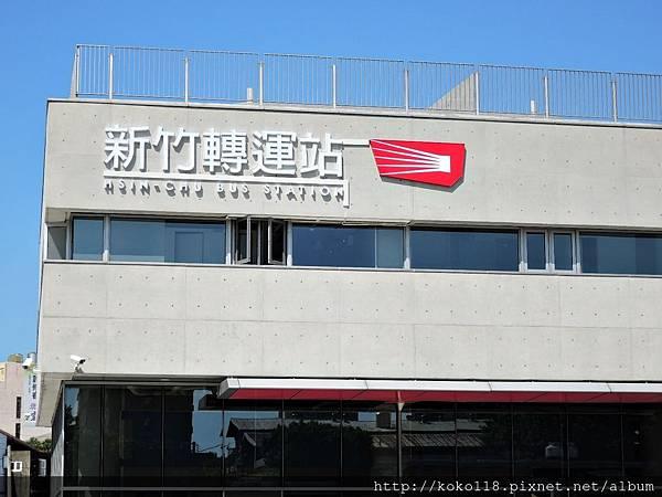 105.7.28 新竹轉運站1.JPG