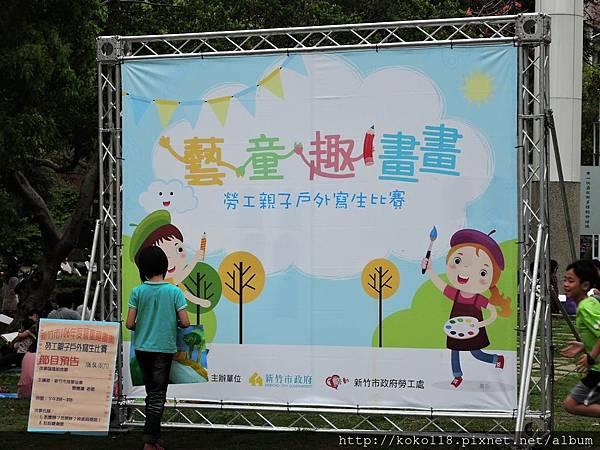 106.4.15 護城河-寫生比賽.JPG