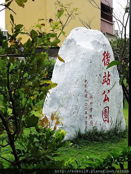 106.4.16 後站公園.JPG
