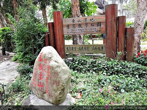 106.5.7 東山濕地生態教學公園3.JPG