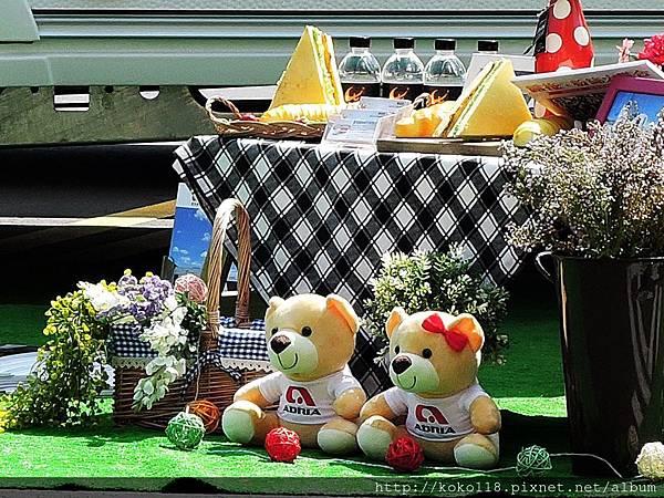 106.9.17 二二八公園-新竹生活節7.JPG