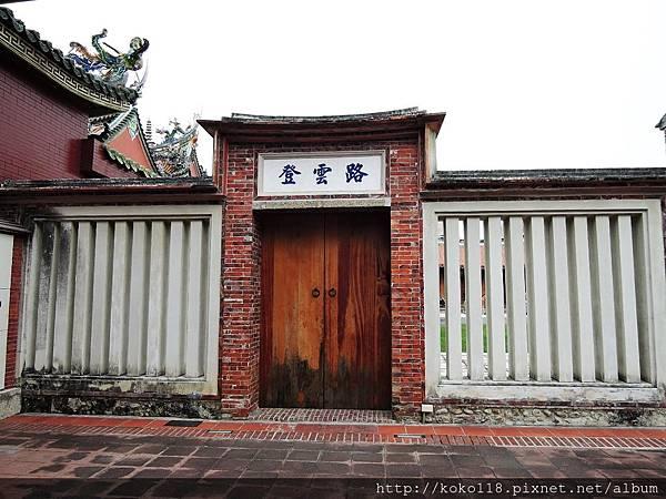 106.11.24 高雄鳯山-鳯儀書院.JPG