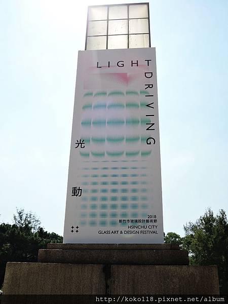 107.9.30 新竹公園A-2.JPG
