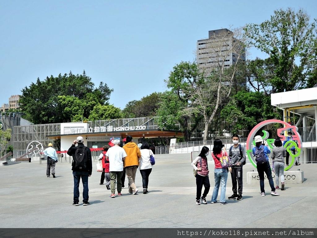 110.3.27 新竹動物園A.JPG