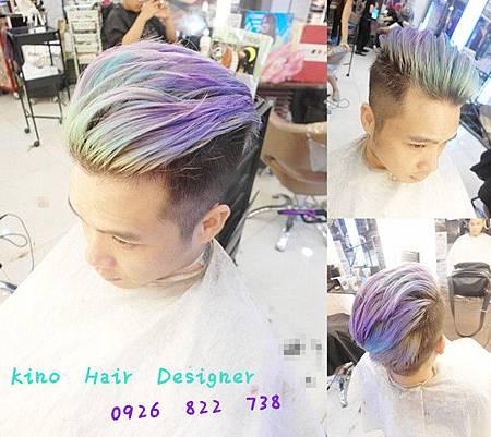 迷幻水藍紫色系