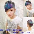 男- 水藍 紫晶雙色染