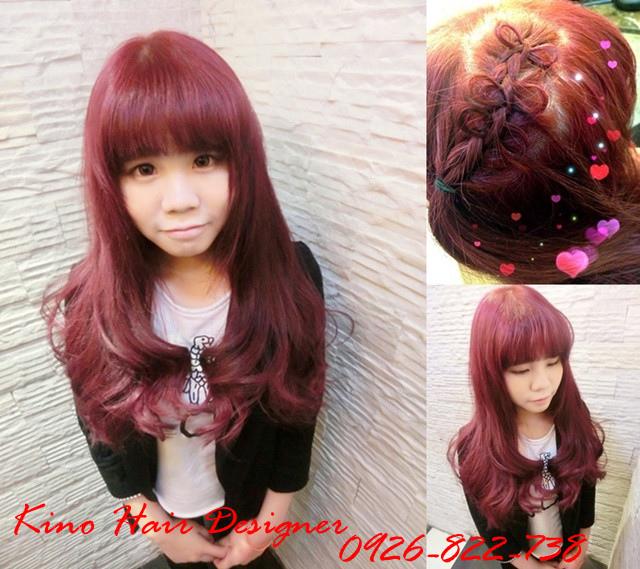蘋果紅捲髮