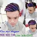 西裝 挑染 藍紫漸層.jpg