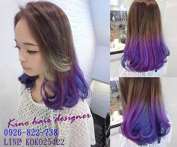 孔雀 藍紫.jpg