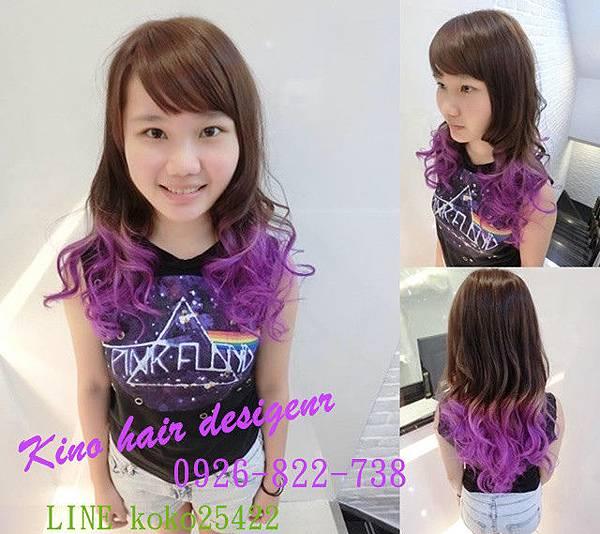 雙色 淺紫漸層  ^^.jpg