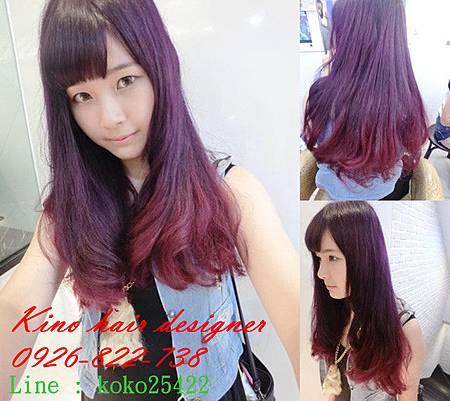 紫紅漸層.jpg