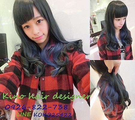 灰褐色+寶藍藍晶色.jpg
