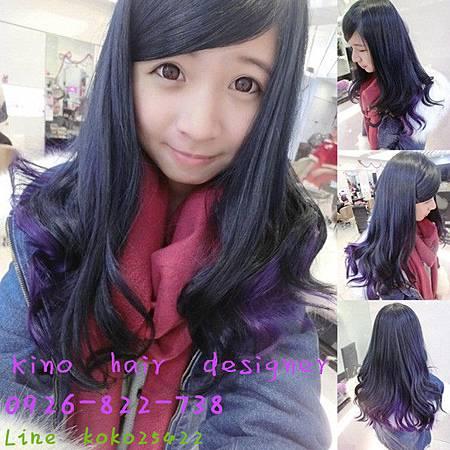 藍黑 紫色系.jpg