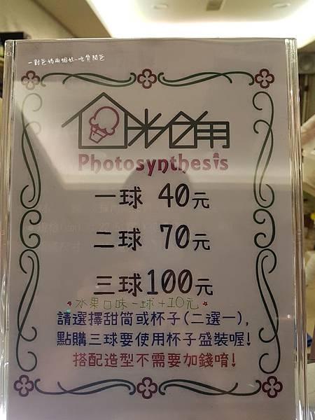 Fotor_15279565428754.jpg