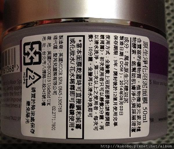 moor label.jpg