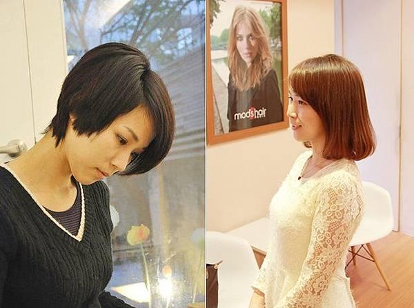 mods hair1