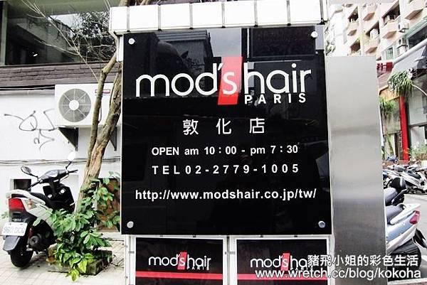 mods hair2
