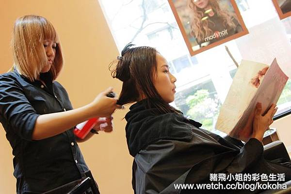 mods hair15