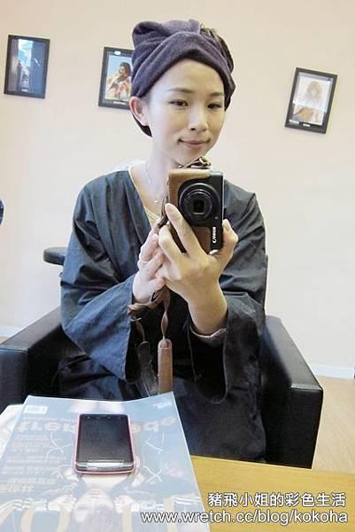 mods hair20