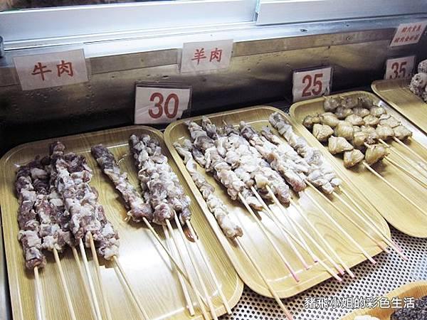 ㄨ魯木齊烤肉 (2)