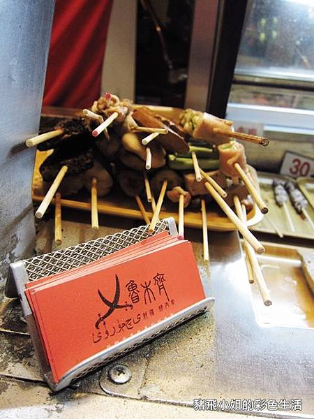 ㄨ魯木齊烤肉 (6)
