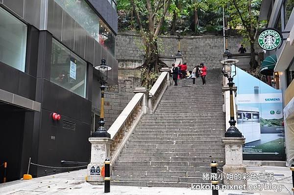 香港星巴克冰室 (1).JPG