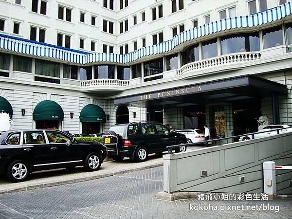 香港半島酒店 (1)