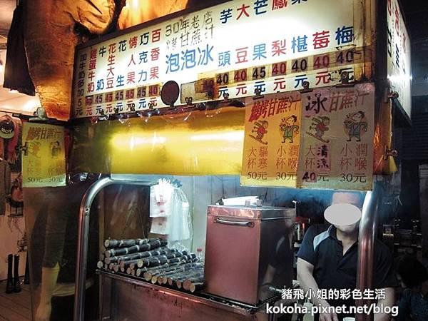 通化街小吃 (1).JPG