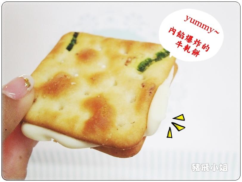 芝心鮮牛軋餅 (4).JPG