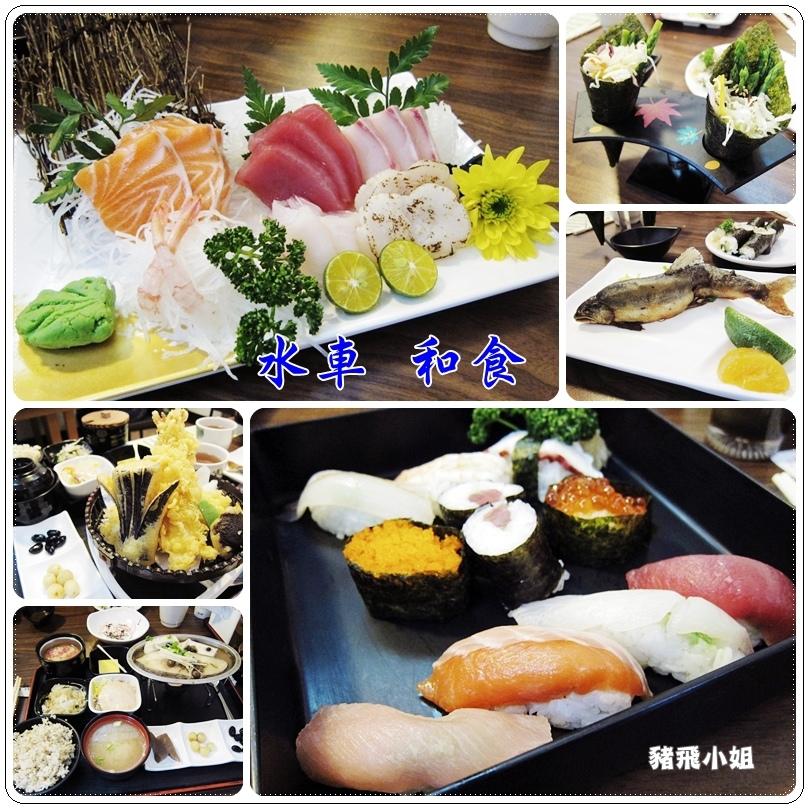 台中‧水車和食 (19)