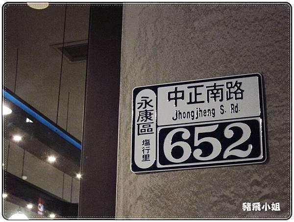 永康星巴克 (25).JPG