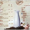 台中找路咖啡 (8)